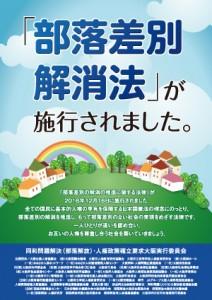 poster_CS5