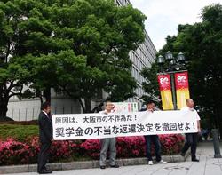 不当判決に抗議し大阪市役所前で行動(2017.5.26)